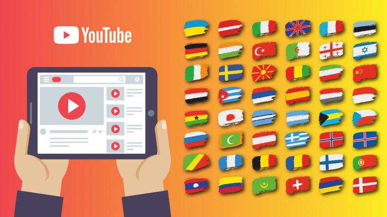 Comment ajouter des sous-titres à une vidéo YouTube ?